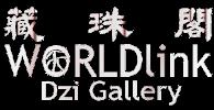 Worldlink Dzi Gallery